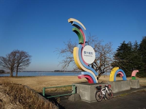 20170107霞ヶ浦 (1)