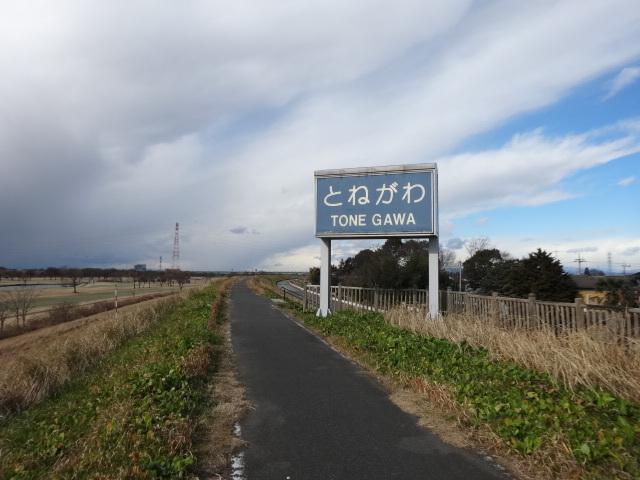 20170114渡良瀬B (5)