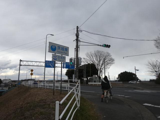 20170114渡良瀬B (26)