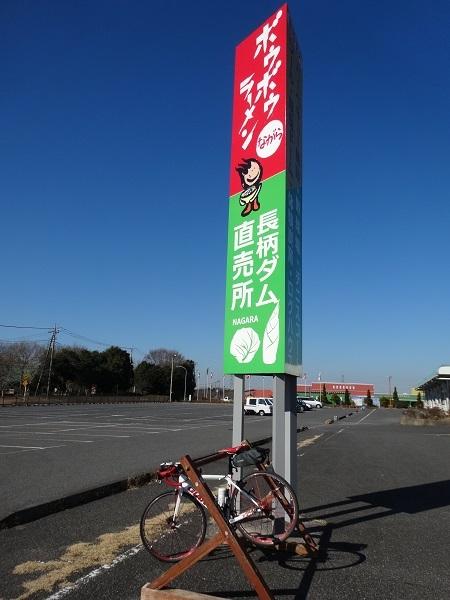 20170128秋元牧場と幕張 (5)