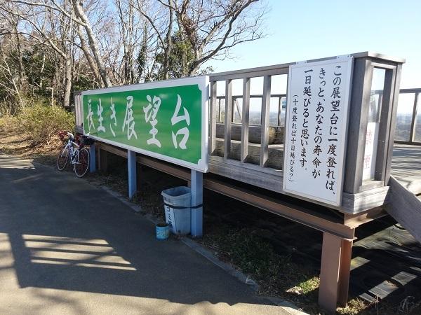 20170128秋元牧場と幕張 (14)
