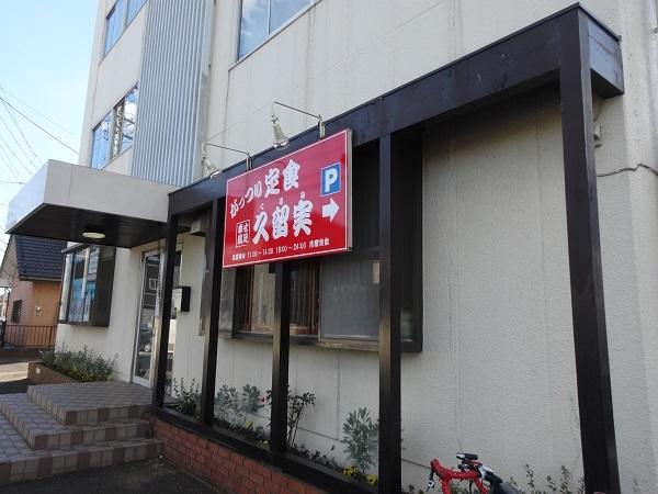 20170211成田②2(11)