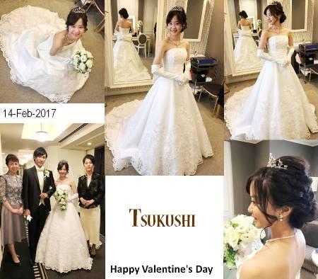 tsukusihi20170214.jpg