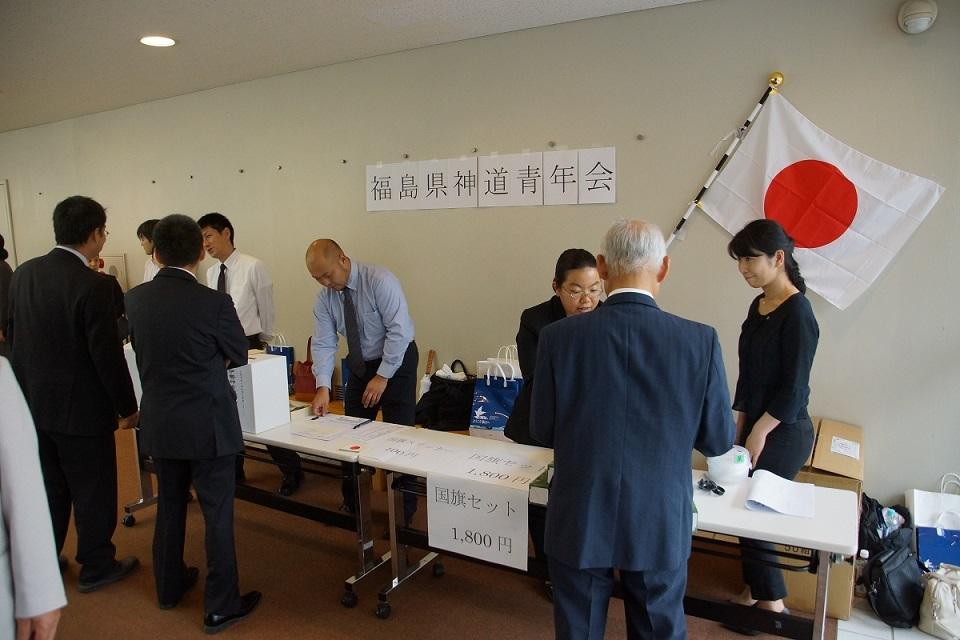 福島県神社関係者大会