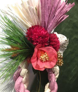 12月9日ブログしめ飾り薄紫ねじりアップ