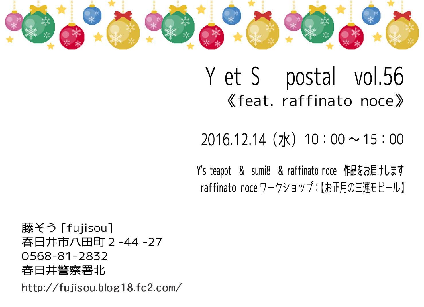 20161214-2.jpg