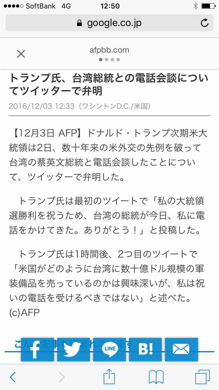fc2blog_20161203125029315.jpg