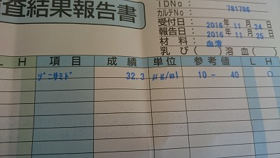1DSC_0005.jpg