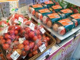 トマトとラジウム