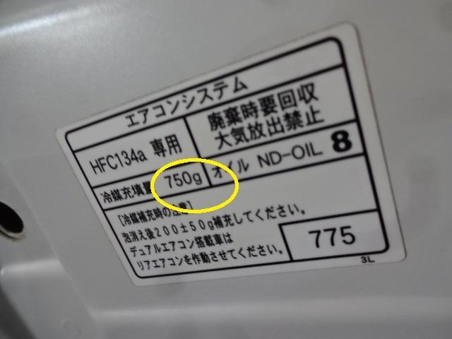 DSC02657_2017020615584050d.jpg