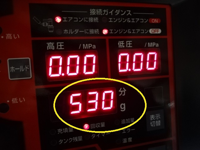 DSC02660.jpg