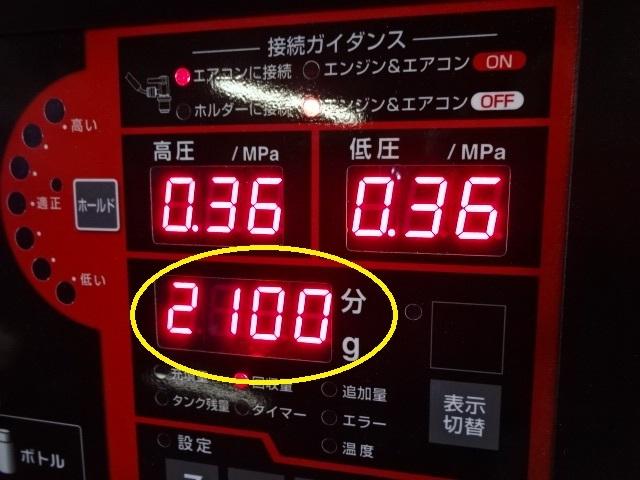DSC09359_20161223101924cfc.jpg
