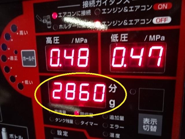 DSC09360_20161223101925592.jpg