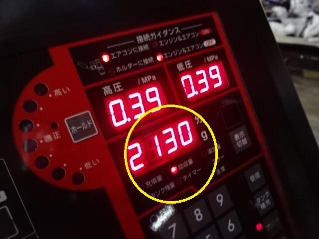 DSC09485.jpg