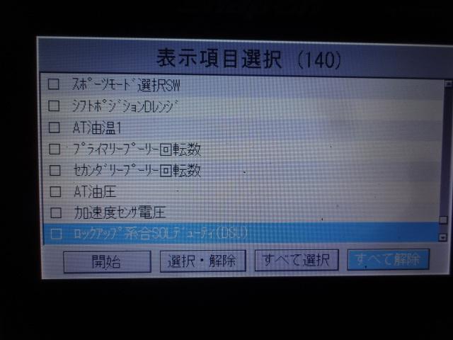 DSC09551_20161227183325fae.jpg