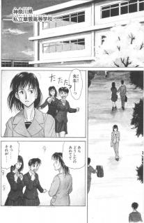 神奈川県私立草雲高等学校