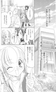 桜井まどか
