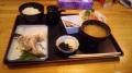 石松 (1700x956)