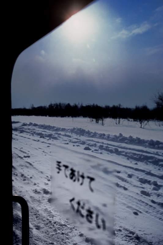 北海道 冬の車窓2 1988年1月 原版take1b