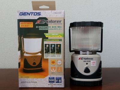 ジェントス(Gentos) SOL-013C