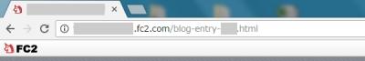 Google Chrome 56 の警告