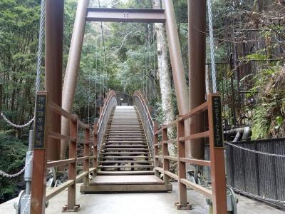 河津七滝 踊り子滝見橋