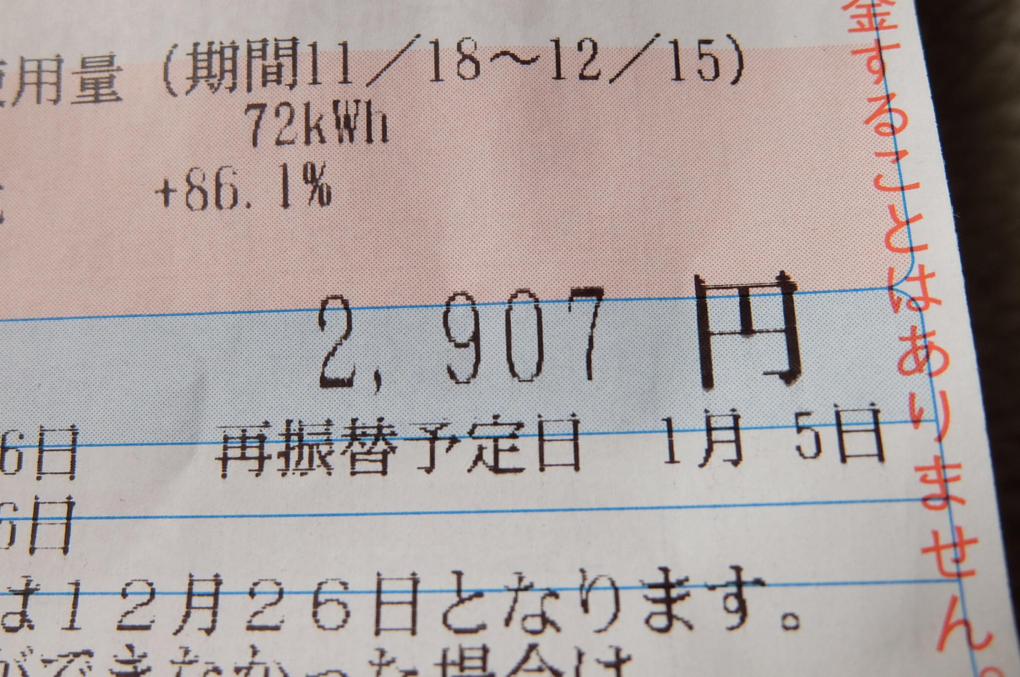 16121725.jpg