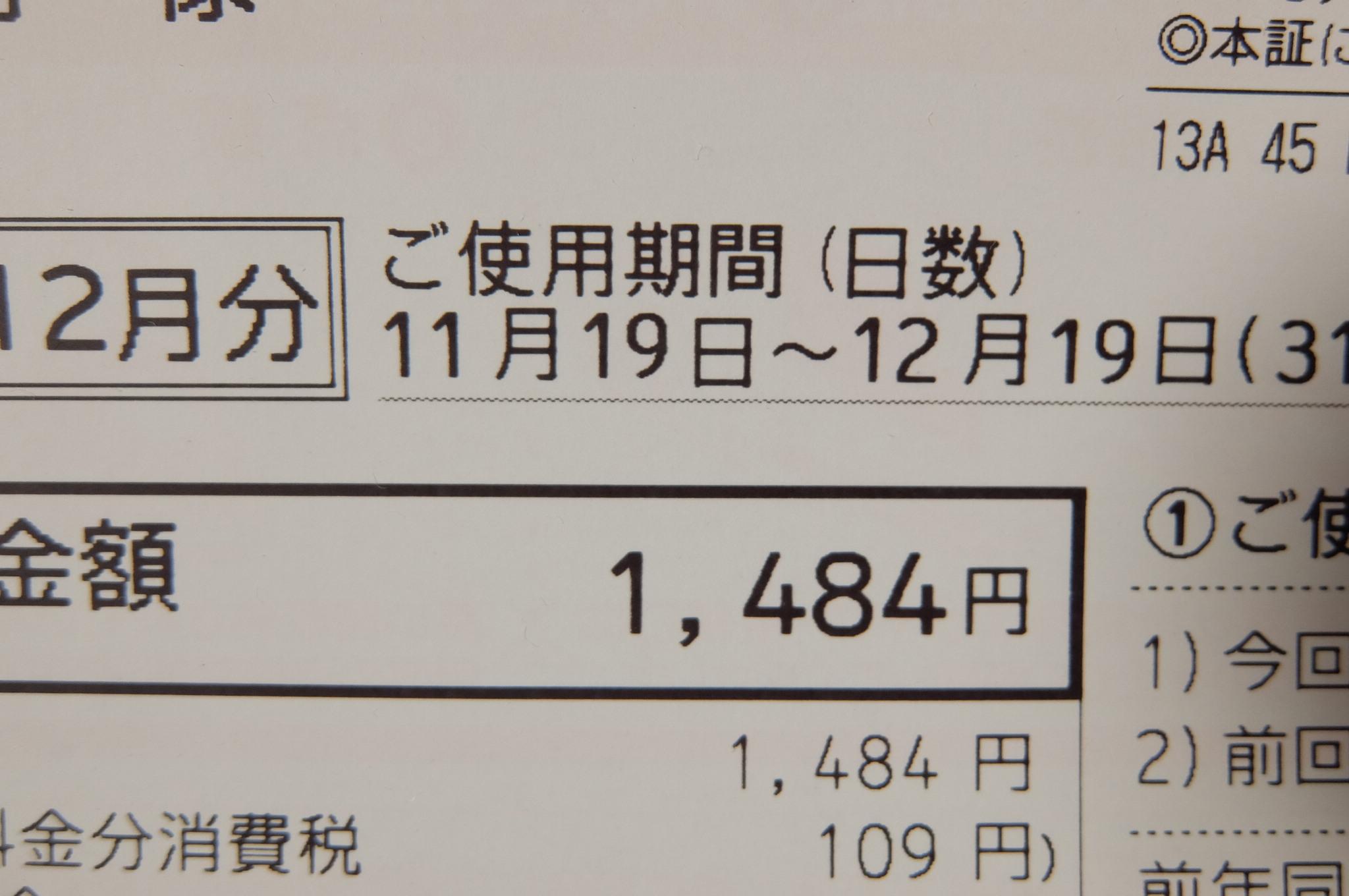 16121901.jpg