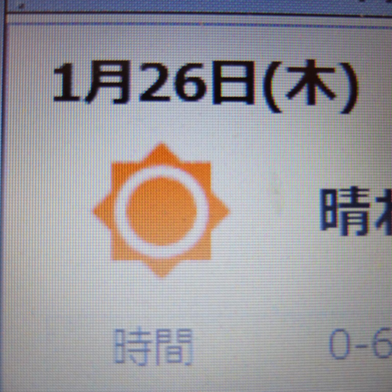 17012602.jpg