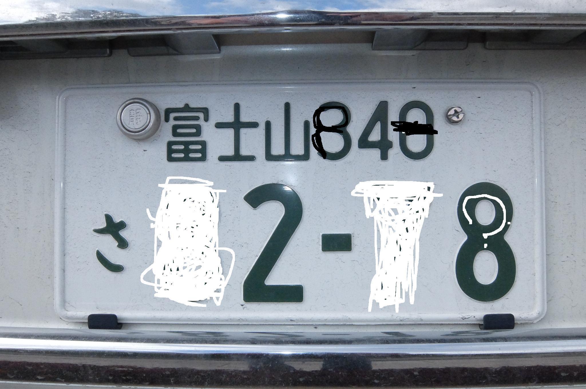 17021221.jpg