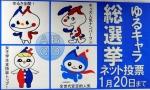 20161220-00000082-asahi-000-1-view.jpg