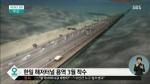001-1日韓海底トンネル