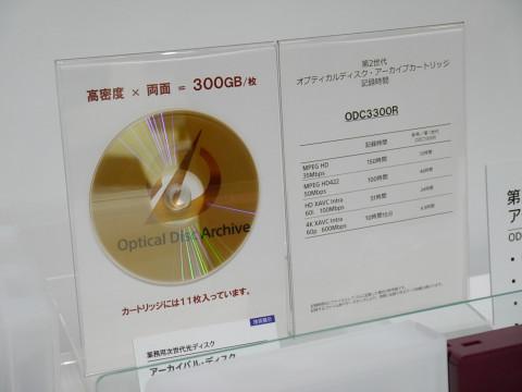 P1240208_m.jpg