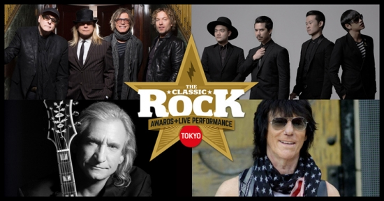 THECLASSICROCKAWARDS2016.jpg