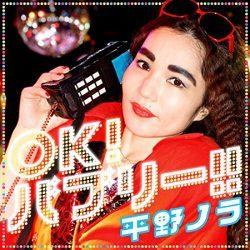 asajo_21914_0.jpg
