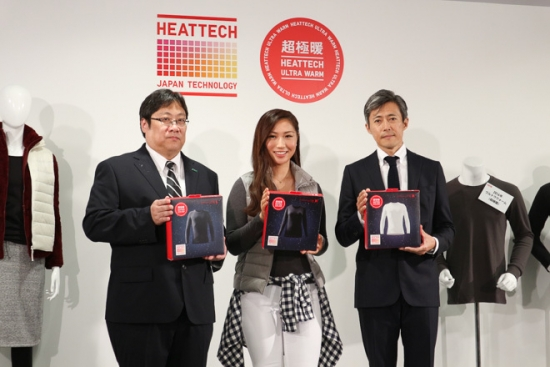 heattech-20161208_001-thumb-660xauto-627930_.jpg