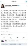 konishihiroyuki-tenura-5.jpg