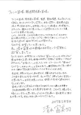 news_20170212185518-thumb-autox380-105439.jpg