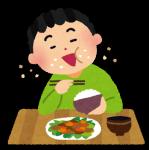 syokuji_gehin.png
