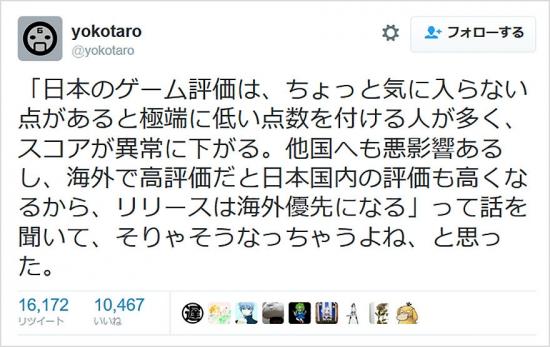 yokotaro_.jpg