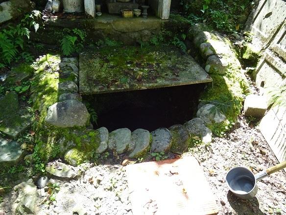 虫生温泉⑮