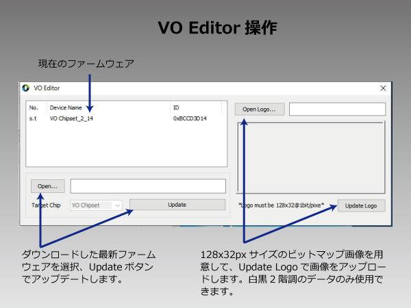 vo_4.jpg