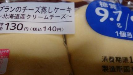 ブランチーズパン