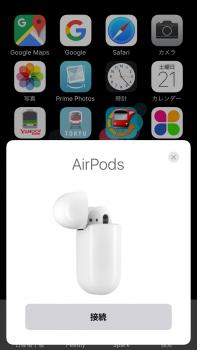 Airpods 接続