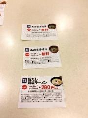 はま寿司 鴻巣新宿店 (6)