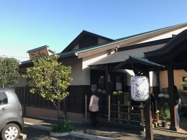 前野原温泉 さやの湯処 (3)