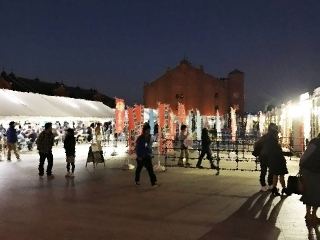 横浜赤レンガ倉庫 全国ふるさとフェア2016 (3)
