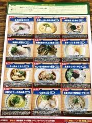 横浜赤レンガ倉庫 全国ふるさとフェア2016 (4)