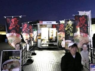 横浜赤レンガ倉庫 全国ふるさとフェア2016 (10)