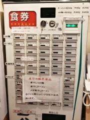麺屋 ひな多 (4)